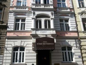 Отель в центре Вены