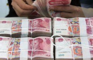 Обмен валюты в Китае