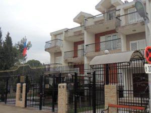 Посольство РФ в Черногории