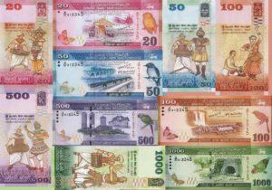 Ланкийские рупии
