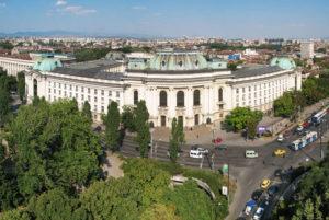 """Софийский университет """"Св. Климент Охридски"""""""