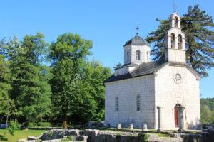 Исторические и культурные памятники Черногории