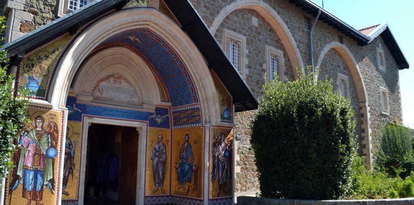 Свято-Киккский монастырь