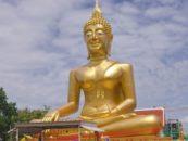 Храм Ват Пхра Яй (Wat Phra Yai) и Большой Будда (Big Buddha). Паттайя