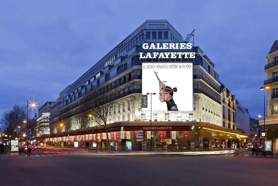 Галерея Лафайет