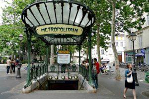 Столичный метрополитен работает с 5 утра до половины первого ночи, с пятницы по воскресенье – до 1.30