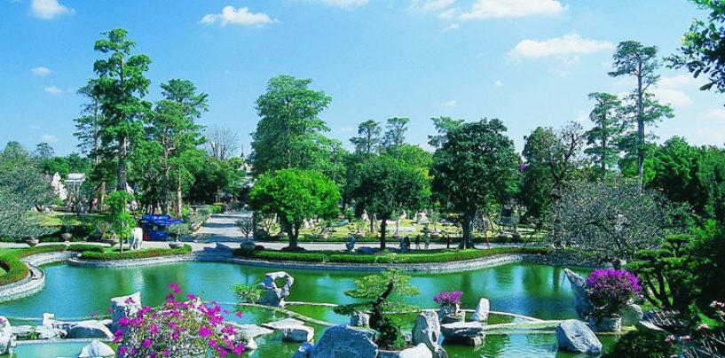 Парк миллионолетних камней и крокодиловая ферма