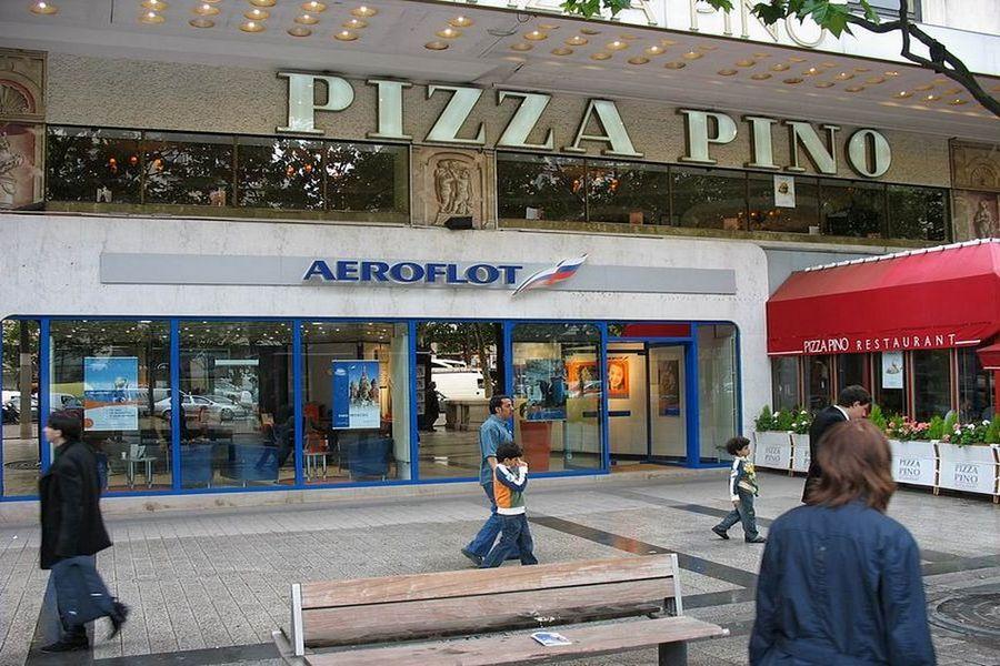 Офис Аэрофлота в Париж