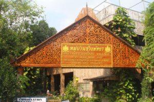 Деревня слонов была открыта в Паттайе в 1973 г.
