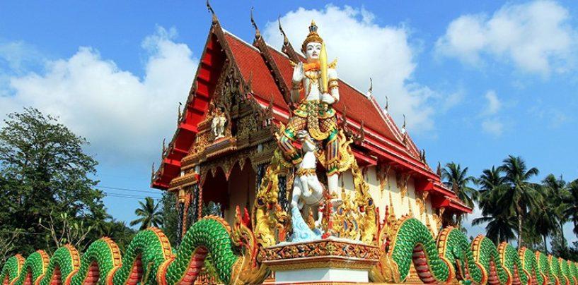 Храм Wat Salak Phet. Ко Чанг