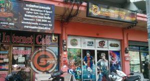 Паттайя. Позвонить за пределы Таиланда можно в интернет-кафе
