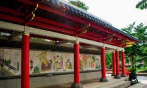 Парк трех королевств