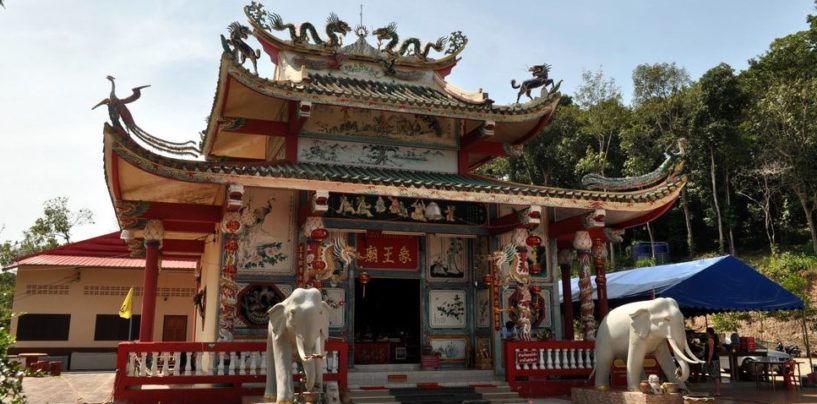 Китайская Святыня Chao Po Koh Chang. Ко Чанг