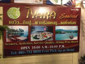 На пляже Клонг Прао рестораны предлагают наиболее популярные блюда тайской, азиатской и европейской кухни, а также свежеприготовленные морепродукты.