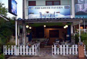 Греческая таверна на пляже Камала- это маленький кусочек Греции на тайской земле