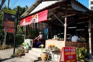 ядом с апартаментами Sea and Sky 1 BR by Pro-Phuket расположена маленькое и совсем непримечательное внешне кафе The Pad Thai Shop, там любят обедать сами тайцы и европейцы