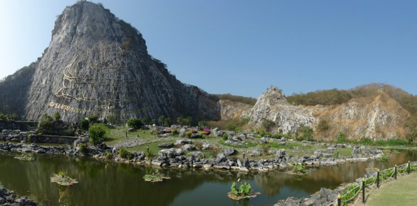 Гора Золотого Будды (Кхао Чи Чан). Паттайя