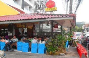 Еще одно дешевое и очень неплохое место – это кафе Red Onion (Красный лук), расположенное на 486 Patak Road