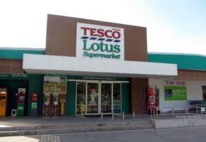 Магазины Tesco Lotus распространены по всей территории Таиланда