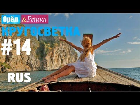 Лучшие пляжи Пхукета для взрослых и для отдыха с детьми
