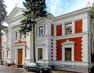 Посольство Вьетнама располагается в Москве на Большой Пироговской улице, д. 13.