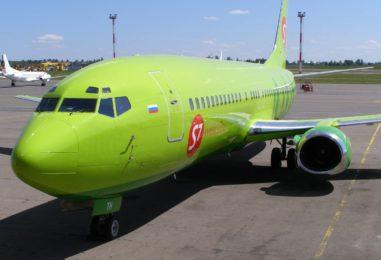 Прямые рейсы в Пизу от российских авиакомпаний.