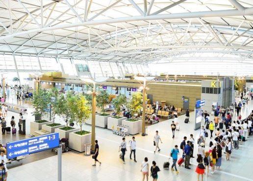 Бесплатный Wi-Fi в аэропортах мира