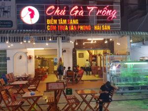 Gop Gio Ресторан для желающих попробовать настоящую вьетнамскую кухню в непринужденной обстановке.