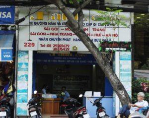 Нужно пойти по улице Phạm Ngũ Lão (Pham Ngu Lao) до Hanh cafe. Здесь можно купить билет до Муйне.