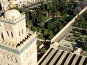 Мечеть Кутубия (Марракеш)