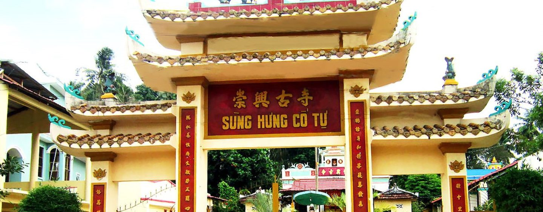 Пагода Sung Hung. Остров Фукуок