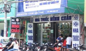 Обмен валюты в аптеке