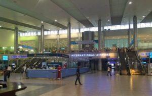 Международный аэропорт Cam Ranh