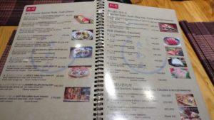 Выбор блюд в ресторане Kiwami