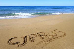 Кипр - любимый курорт взрослых и детей.