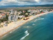 Тур в Болгарию на 7 ночей за 34 854 рубля на двоих