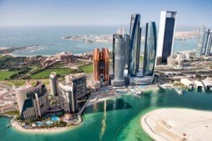 Как добраться до ОАЭ