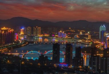 Тур в Китай на 11 ночей от 17 486 рублей